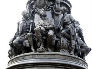 Фрагмент памятника Екатерине II. Потёмкин и Суворов