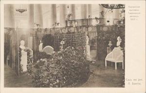 ...кончая Серовым, Кустодиевым и Сомовым, был отведен большой Зимний сад, полукруглый зал - абсида дворца...