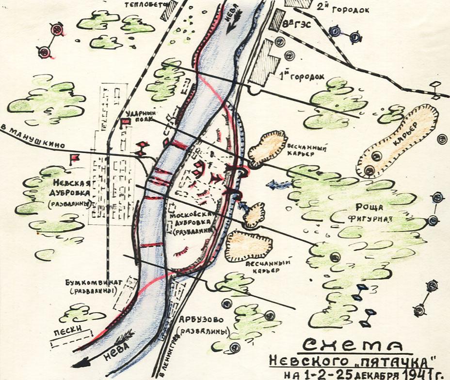 Схема Невского пятачка
